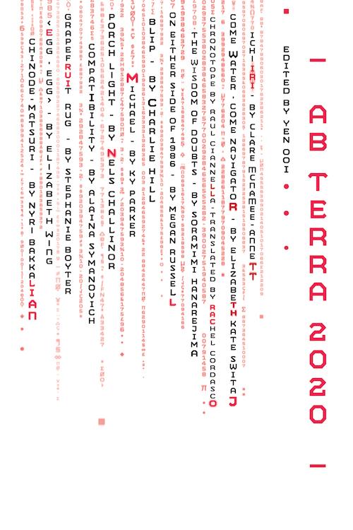 Ab Terra 2020 cover